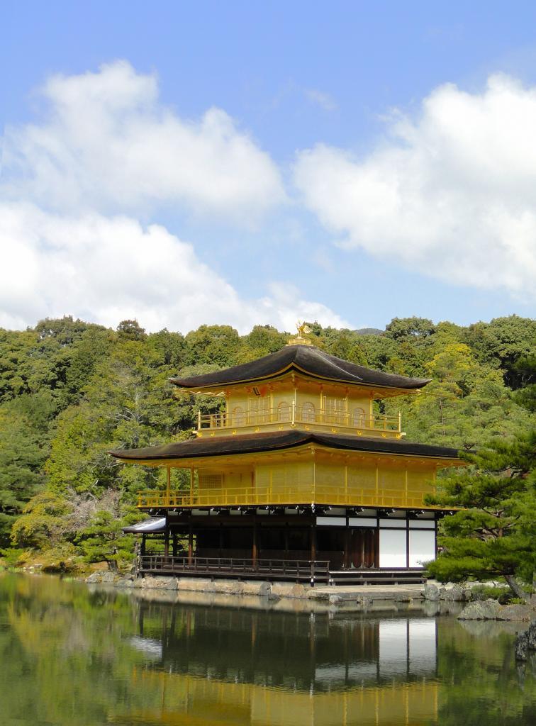 photo KinkakujiTemple.jpg