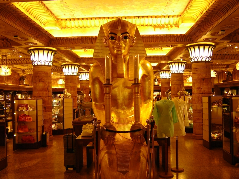 photo Harrods_Egyptian_room_zps47lgzgym.jpg